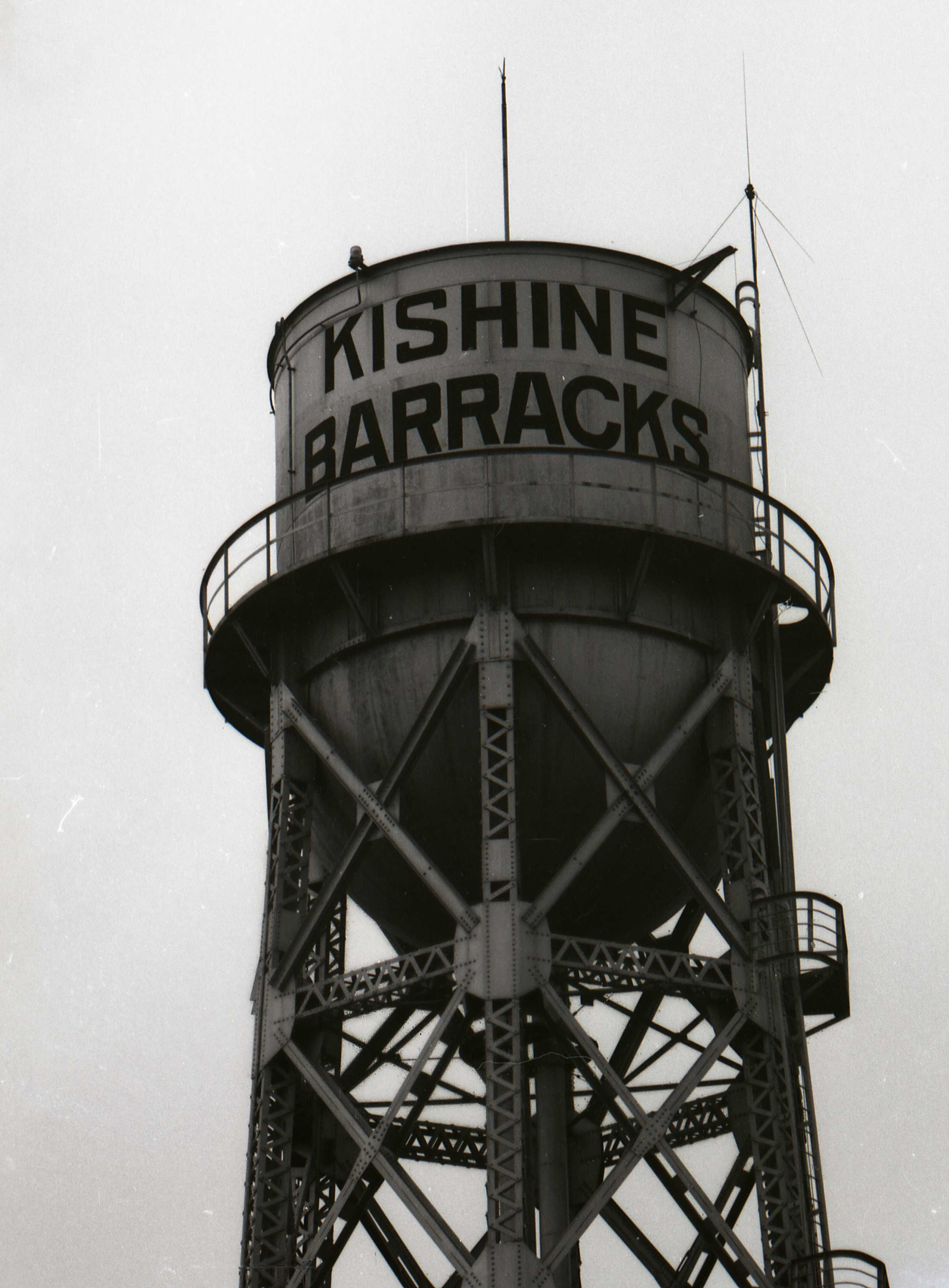 Kishine tower